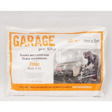 GARAGE - Плівка захисна 4 х 5 м (5 мкм)