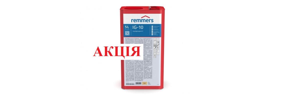 Remmers IG-10-Imprägniergrund IT
