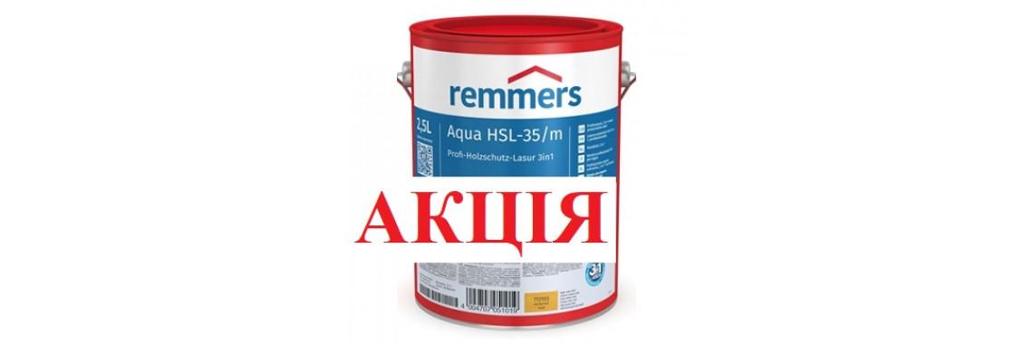 Remmers Aqua HSL-35/m-Profi-Holzschutz-Lasur 3in1