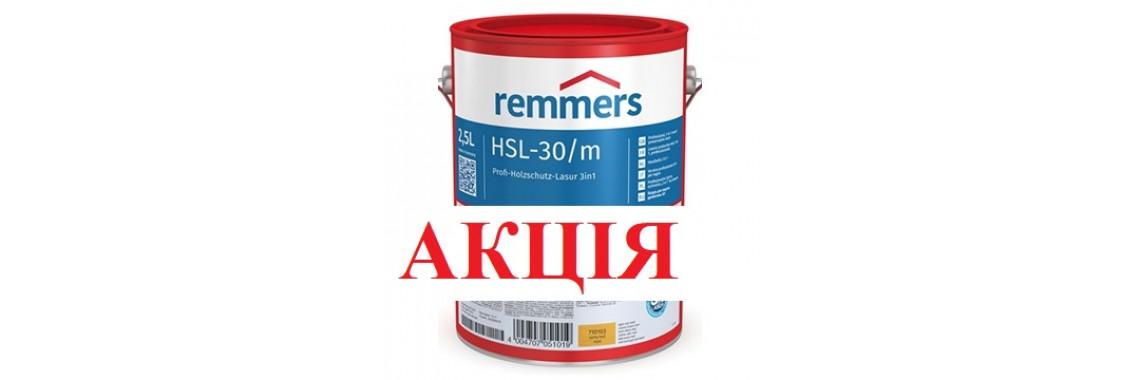 Remmers HSL-30/m-Profi-Holzschutz-Lasur 3in1