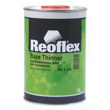 Reoflex - Розчинник для бази металік 1л