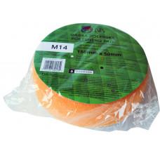 Wellvis - Полірувальний круг помаранчевий 150x50мм M14